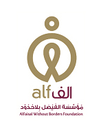Al Faisal Foundation