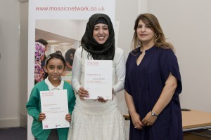 Mother and Daughter graduating from Frizinghall Primary school